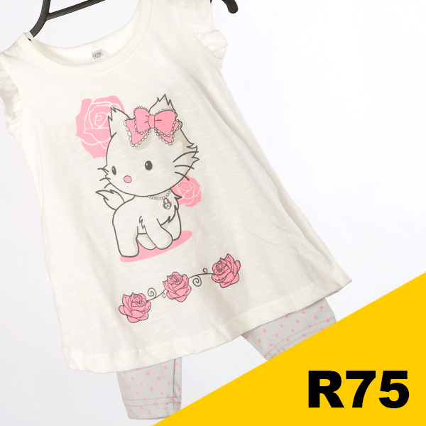 BLInfGirls-RoseKitty-R75