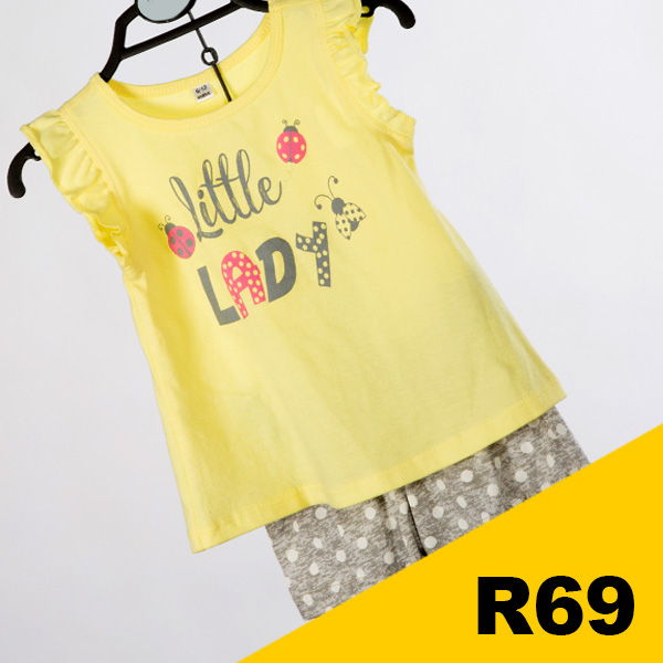 BLInfantGirls-LittleLady-R89