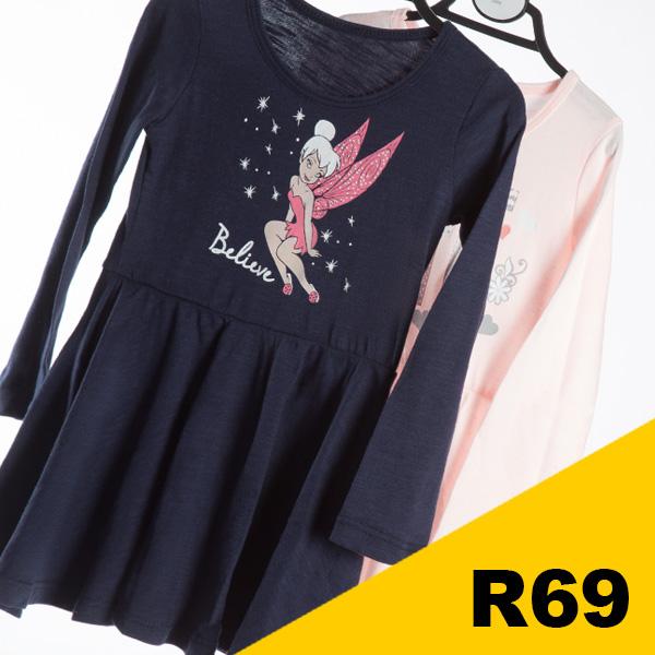 Infant Girls - Skater Dresses Assorted