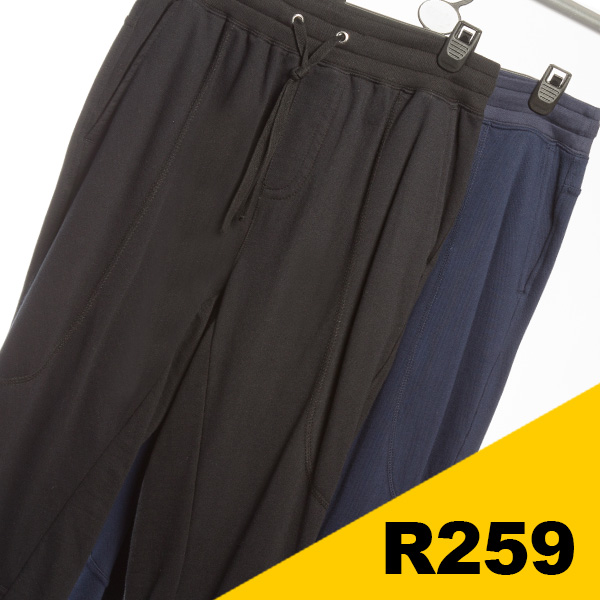 Mens - Assorted Joggers