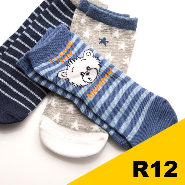 Infant Girls - Fass Socks