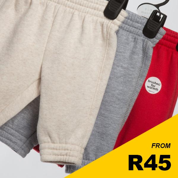 Infant Girls - Track Pants