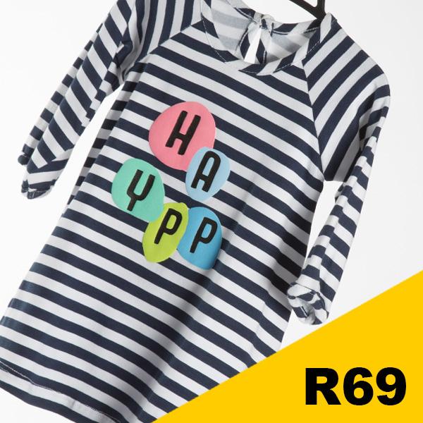 Infant Girls - Happy Dress